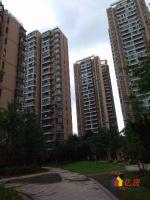 十一区通透三房双阳台居装修老证,武汉东西湖区常青花园东西湖区公园南路129号二手房3室 - 亿房网