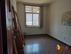 青山区 建二 吉庆苑4楼 3室2厅2卫  124㎡ 诚意出售