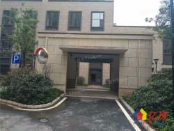 武汉大学毕业生买房过渡的不二之选,白领的热爱