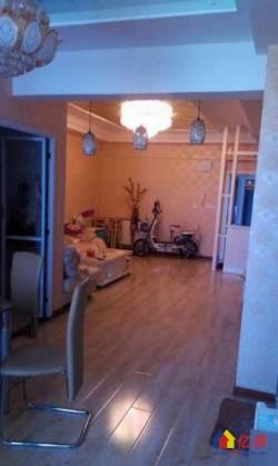武昌区 杨园 理工联盟小区 2室2厅2卫  精装96㎡ 诚意出售