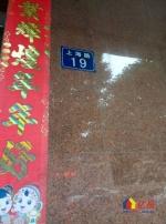 售210万 声直大厦 朝南 一线江景 近江滩 正规三室 老证,武汉江岸区南京路江岸区上海路19号二手房3室 - 亿房网