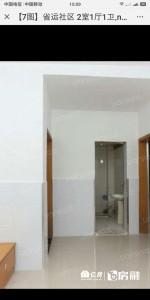 新华路体育馆省运宿舍1楼出售,武汉江汉区武广万松园新华路二手房2室 - 亿房网