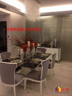 新房:一线临江豪宅+148平正规三房+可精装可毛坯+汉口江边