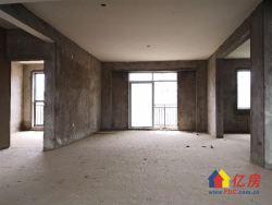 葛洲坝世纪花园三期 4房161平296万 降价30万急售