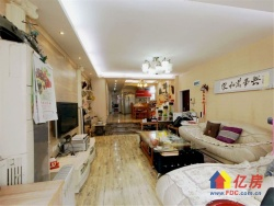 滨江苑二期135.94平米 错层三居室  精装修诚意出售