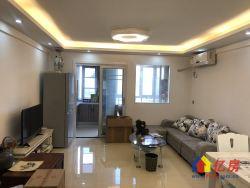 不限购,华虹公寓精装未入住,白给的房子您直接享受地铁口公寓