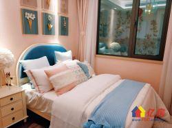东湖金茂府,由华侨城,北京首开,中国金茂联手打造豪宅项目。