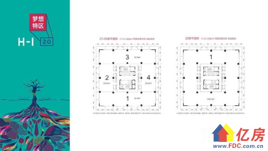 武汉客厅 三地铁交汇的写字楼 单价低,出行方便,武汉东西湖区金银潭将军路宏图大道二手房 - 亿房网