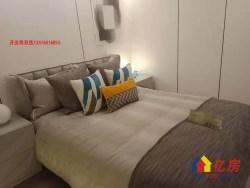 汉口武胜路地铁口 凯德旁 5.2米复式公寓 带天然气 不限购