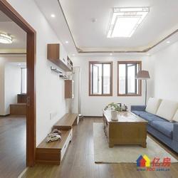 上海公馆.高层精装修二室二厅.拎包入住.诚心出售