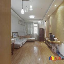 景兰苑 电梯两房,三面采光 无浪费面积,居家装修