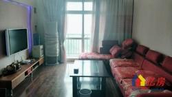 (新上)(单价18500)房子已买急售  无贷款随时过户!!