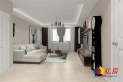 全景看湖 品牌豪华装 细腻有格调 全房壁暖 好楼层 舒适