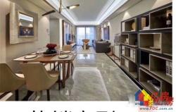 武昌二环+首付120万+四室两厅+带空调地暖新风系统+一梯一
