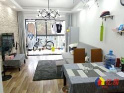 江夏区 文化大道 联投龙湾 1室1厅1卫 59m²