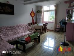 江岸区 台北香港路 长福桥苑 2室2厅1卫  96.3㎡