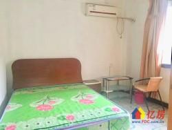三阳路轻轨站经典一居室 紧邻解放公园和汉口江滩 全明户型