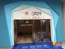 (售楼部直售)碧桂园开发商 复式楼 不限贷 5.2米层高!
