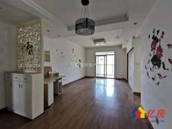 东湖高新区 民族大道 锦绣龙城 2室2厅1卫 88.9m²