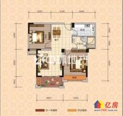 东湖高新区 民族大道 宝业光谷丽都 2室1厅1卫 85m²