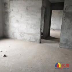 江岸区 花桥竹叶山 汉和惠苑次新房出售