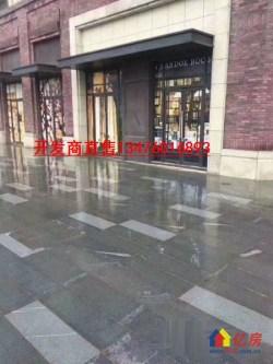 东原乐见城+23平+一楼住宅底商+临街旺铺可做奶茶