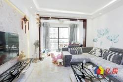 徐东平价旁 成熟社区 稀缺三房 业主换房急售 机会不容错过