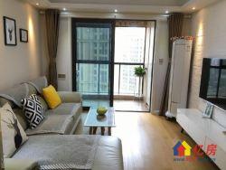 奋斗小青年,锦绣龙城旁标准小2房,温馨舒适,送品牌家具家电