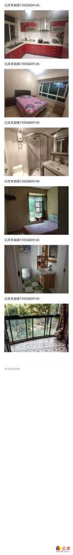 硚口区 宗关 汉水熙园 3室2厅2卫 118m²