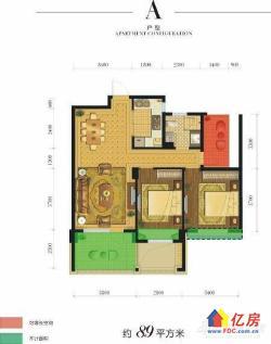 都市假日自住精装两房,南北通透,证满五年 中间楼层 随时看房