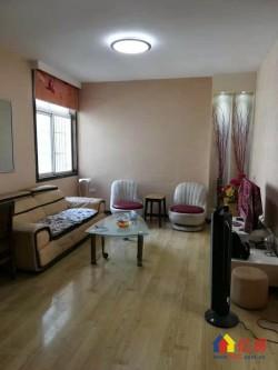 青山区 仁和路 美地家园 2室2厅1卫  88.26㎡