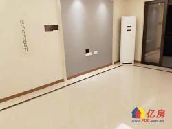 金科巨作 地铁之城 毛坯交付住宅 方正大三房 新房出售