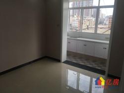 蔡家田A区 3楼 朝南小两室 低总价 仅需88万