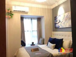 光谷南首付26万起恒大科技旅游城住宅洋房和别墅一手新房
