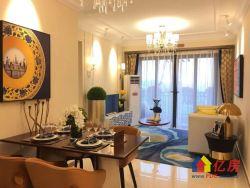 新房武汉恒大科技旅游城首付20万不限购70年商品房开发商新房