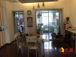 三阳路 新界 精装3房 位置好 房东诚售