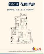 (火爆)恒大科技旅游城 的高端住宅 4A级旅游度假区,武汉江夏区五里界江夏区五里界天子山大道景观路三号二手房3室 - 亿房网