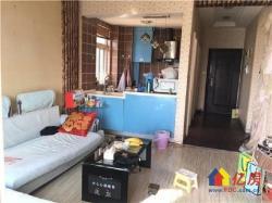 武汉理工大学旁 华城广场 一室一厅 拎包入住 随时看 急卖