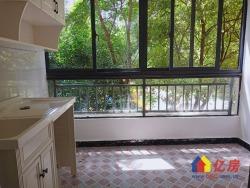 星悦城一期三房装修精装温馨窗外绿色安然