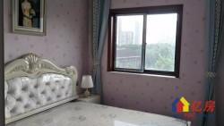 急售急售,台北路 华润桃源里精装两室两厅,有钥匙。