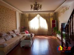 正荣紫阙台旁步梯房复式楼,空中花园洋房,实用面积大,看房方便
