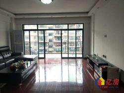 永清庭院 精装4房2厅一梯两户小高层高端小区诚心出售