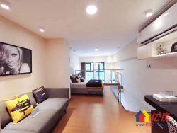 新房直售 5.2米Loft 天然气入户 三地铁交汇 海昌公园