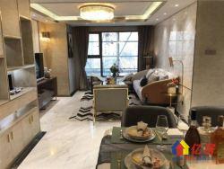 庭瑞新汉口首付30万大三房5米4层高带天然气准现房