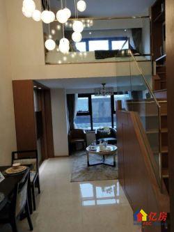 新房:东西湖区宏图大道地铁口,带天然气双层公寓,首付35万起
