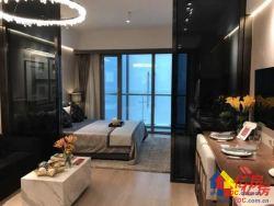 (现房)小户型公寓+总价低+首付23万+金地品牌+正地铁口