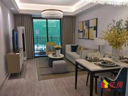 未来城 大三房 总价低,街道口核心地带住宅 地铁旁