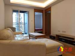 精选房源 汉口传奇悦庭精装3房,客厅阳台,三面采光