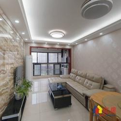 房子精装修满2年,正地铁口,小区配套齐全
