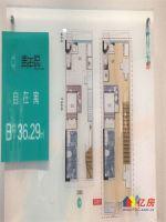 汉阳中心60万买地铁口复试2房青年说天然气有阳台,武汉汉阳区升官渡武汉市汉阳区地铁3号线四新大道D出口200米左右二手房2室 - 亿房网